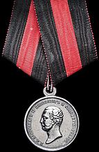 *Russia, Medal for the Rescue of the Dying, small silver, Alexand