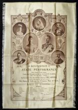 Entertainment Royal Opera Special Silk Souvenir Pr