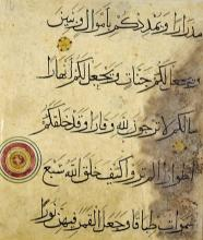 Mamuluk Syria Page from Koran c.1280 it is written