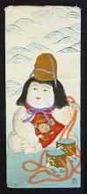 Japan Hand Illustrated Envelope 1918 Probably sent