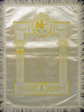 Entertainment Royal Opera Covent Garden 1908 Silk