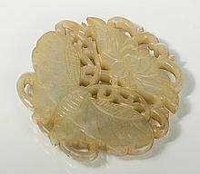 Chinese Carved Jade Butterfly Necklace Pendant