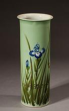 Chinese Celadon Iris Decorated 12