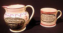 Antique 19th CENTURY LUSTERWARE PITCHER AND MUG Sunderland Earthenware Lead Glaze Transfer Printing Royal Navy Union Jack England Tall Ships Iron Bridge