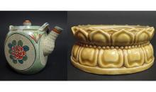 Famille Rose Glazed Teapot and Yellow Glazed Base