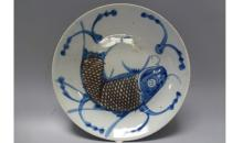 19th Century Blue and White Plate