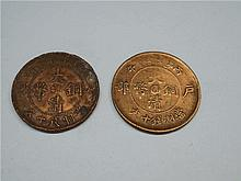 Two Qing dynasty copper coins