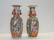 Qing dynasty Guangdong famille rose vase (guanyin)