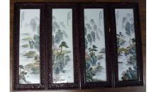 Four Porcelain Screen