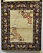Kerman part silk(?) mat, south west Persia, mid
