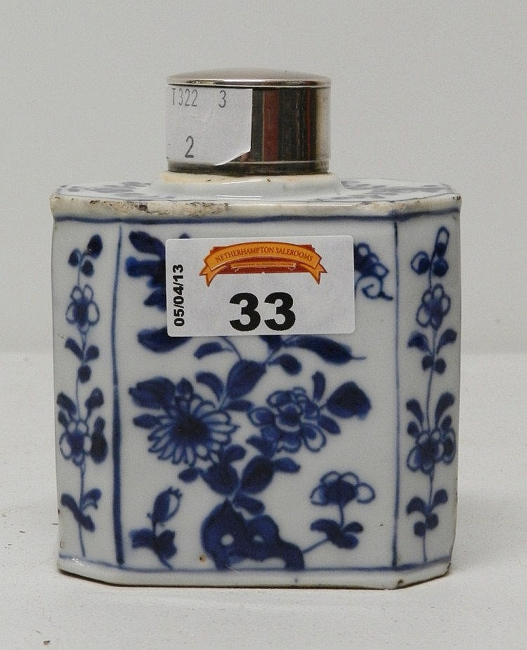 A Chinese early eighteenth century blue and white