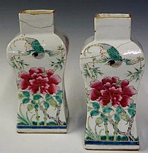 A pair of Chinese porcelain flattened baluster vas