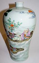 A Chinese Republic period celadon ground baluster