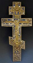 A Russian brass and blue enamel crucifix the Chris