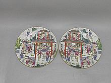 A pair of Chinese famille rose circular chargers
