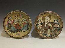 A large pair of Seto, satsuma pottery plates