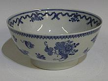 A Chinese porcelain circular bowl painted in under