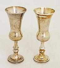 A pair of  Edward VII Kiddush Goblets, thistle shaped on circular feet, wri
