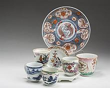 FOUR CHINESE EXPORT PORCELAIN COFFEE CUPS AND A SMALL PLATE, 1745-95.