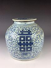 Vintage Chinese blue & white porcelain jar with lid