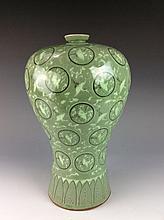 Vintage Koren celedon porcelain wine vase