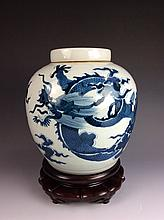 Chinese B/W Dragon Porcleian Lidded Pot with Wood Stand