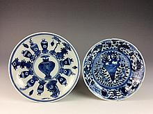 Two of 18C Chinese erxport porcelain blue & white set of plates
