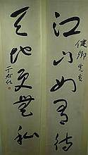 Pair of Chinese Calligraphy scrolls, hand written