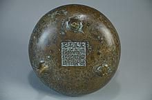 Chinese copper censer, with ears and calligraphy marked