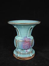 Vintage Song / Jin Junyao style vase