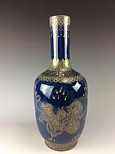 Fine Chinese Gilt Cobalt Blue Glazed Porcelain vase, Marked