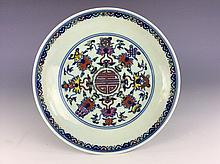 Vintage Chinese porcelain tea pot, celadon &  white glazed,