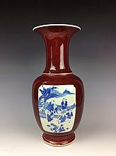 Chinese ox blood red glaze porcelain vase with panels painted with figures, six character mark on base.