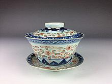 20th century, Chinese porcelain, tea cup, marked