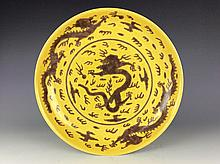 Fine Chinese porcelain plate, yellow ground with brown  glazed, decorated & marked