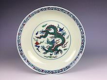 Chinese porcelain plate, Doucai glaze, decorated & marked