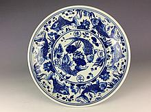 Chinese porcelain plate, blue & white glazed, decorated & marked