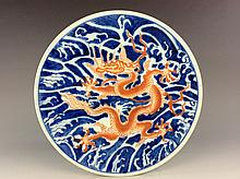 Fine Chinese porcelain plate, blue & white with underglazed red glazed,  decorated & marked
