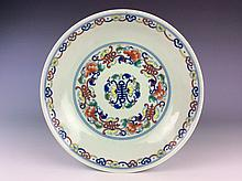 Fine Chinese porcelain plate, Doucai glaze, painting decorated, marked