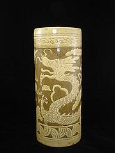 Chinese porcelain yellow glaze long vase