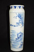 Fine Chinese blue and white porcelain vase with calligraphy