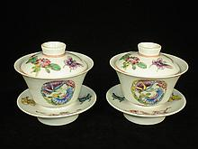 Pair Of Chinese Famillie Rose Cover Tea Cups With Saucers