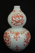 Fine Chinese porcelain underglazed red, decorated with dragons