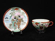 Set of Japanese Porcelain Cup & Saucer.