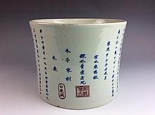 Fine & Rare Chinese blue & white with underglazed red brush pot, marked.