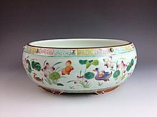 Elegant Chinese famille rose pot, marked.