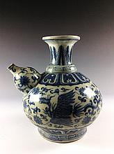 Fine Chinese B/W Kandi Bottle