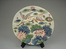 Fine Chinese Porcelain Plate with egret and Lotus