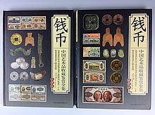 Set of Chinese Hard Back Books