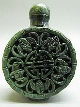 Chinese Green Jade Stone Carved Bat Pattern Snuff Bottle